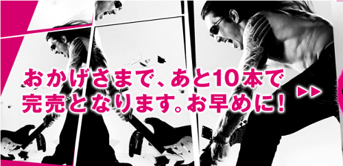 smash_guitar-620x301