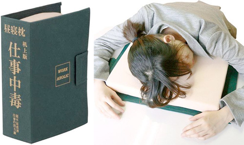 Workaholic Pillow Book (Images courtesy Geek Stuff 4 U)