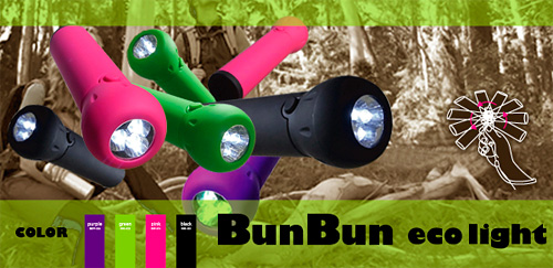 BunBun Eco Light (Image courtesy Landport)