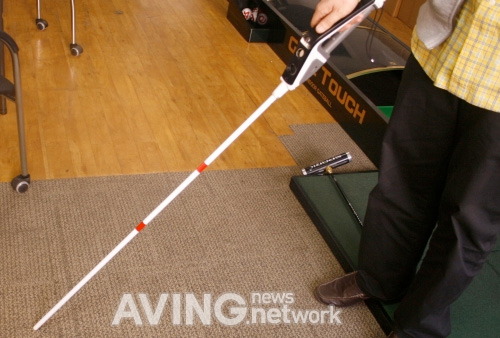 iSonic Vibrating Walking Stick (Image courtesy AVING)