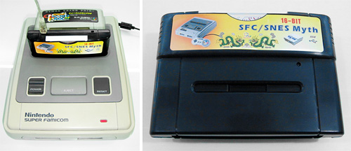 NEO SNES/SFC Myth cart (Images courtesy NEOTEAM)