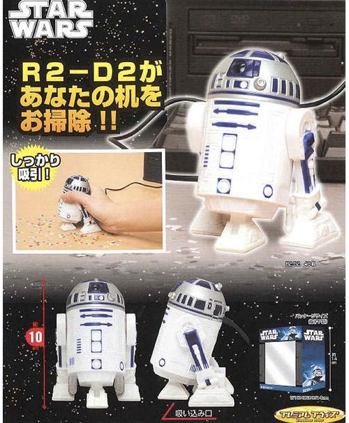 R2-D2 USB Desktop Cleaner (Image courtesy NCSX)