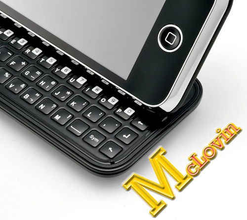 McLovin Quadband Dual SIM China Cell Phone with Keyboard (Image courtesy Chinavasion)