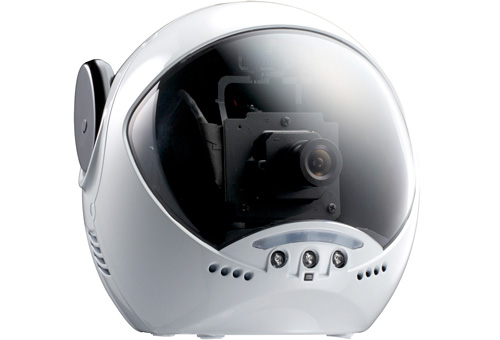 Mimamori Z001 Remote Camera (Image courtesy SoftBank)