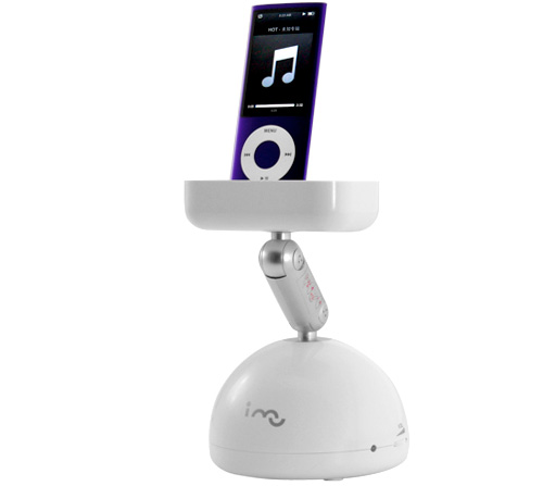 Resonance Speaker and iPod/iPhone Docking Station (Image courtesy Chinavasion)