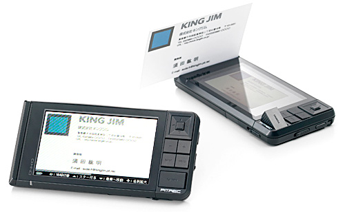 Pitrec Business Card Digitizer (Image courtesy King Jim)