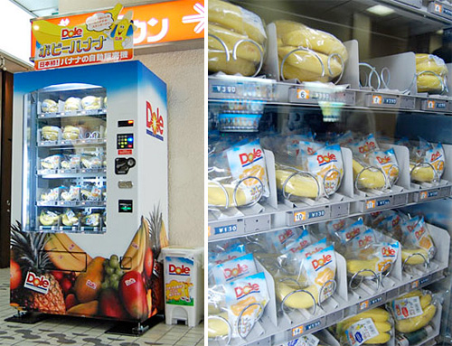 Dole Banana Vending Machine (Image courtesy Shibuya Keisai)