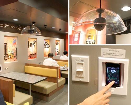 Burger King's Musical Shower Booth (Images courtesy Walkerplus)