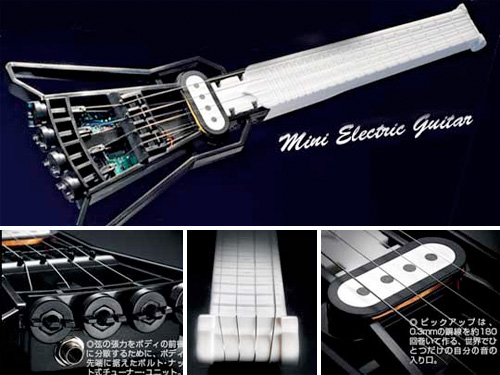 Gakken Mini Electric Guitar Kit (Images courtesy the Japan Trend Shop)