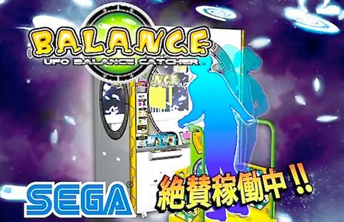 UFO Balance Catcher Arcade Game (Image courtesy Japanator)