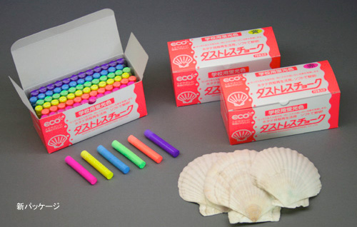 Dustless Chalk (Image courtesy Nihon Rikagaku Industry Co.)