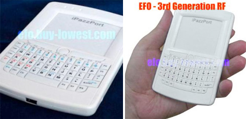 EFO iPazzPort HTPC Remote (Images courtesy EFO)