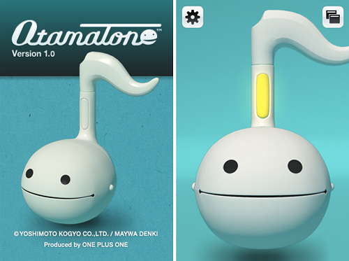 Otamatone iPhone App (Images courtesy iTunes)