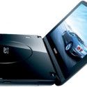 Samsung Announces The World's First Portable 3D Blu-ray Player – Kind Of