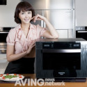 Samsung Zipel Oven Designed For Koreans But Perfect For Every Dorm Room Around The World