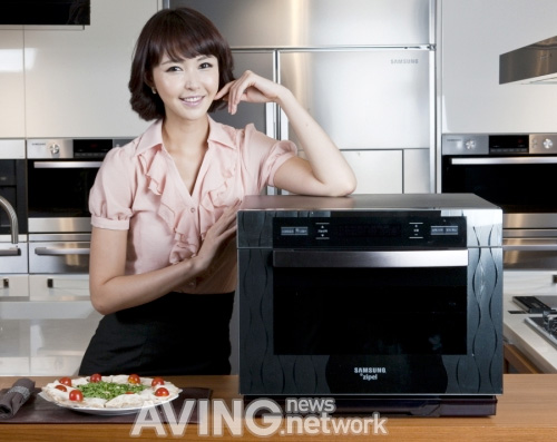 Samsung Zipel Oven (Image courtesy AVING USA)