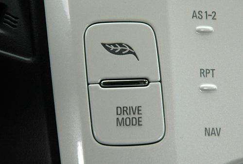 Chevy Volt (Image property OhGizmo!)