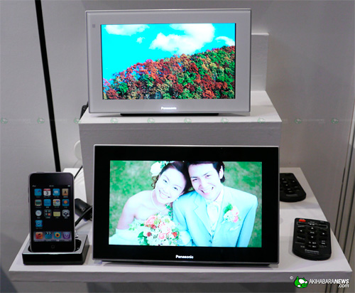 Panasonic iPhone Digital Photo Frame Prototype (Image courtesy Akihabara News)
