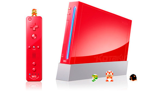 Red Wii (Image courtesy Kotaku)