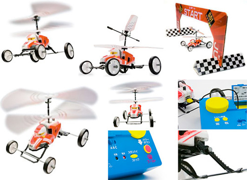 Kyosho Egg - Flying/Driving RC Toy (Images courtesy the Japan Trend Shop)
