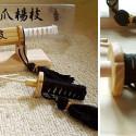 Samurai Sword Toothpick Holder Lets You Go All Ronin On That Stuck Popcorn Husk