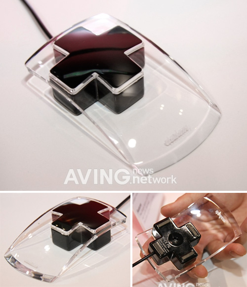 Transparent Riplus Mouse (Images courtesy AVING)