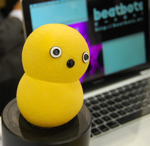 Keepon (Image courtesy BotJunkie)