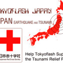 Help Tokyoflash Support The Tsunami Relief Fund