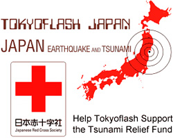 Tokyoflash Relief Sale (Image courtesy Tokyoflash)