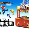 In Japan Your Super Mario Bros. Skills Can Actually Pay Off