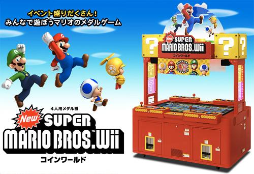 Super Mario Arcade Medal Game (Image courtesy Capcom)
