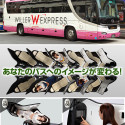 Japan's Willer Express Brings First Class Travel To Buses