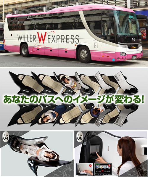 Willer Express Cocoon Buses (Images courtesy Willer Express)