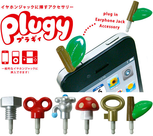 Plugys (Images courtesy Strapya World)
