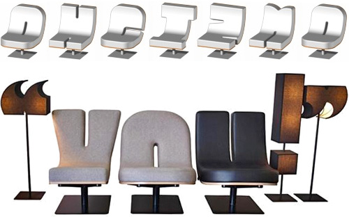 Typographic Seating With Punctuation Mark Lighting (Images courtesy TABISSO)