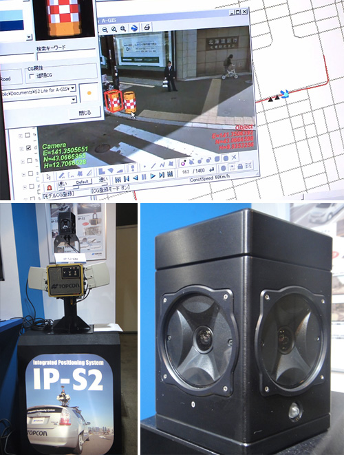 Topcon IP-S2 Lite System (Images courtesy DigInfo TV)