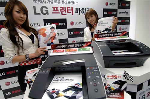 LG Machjet LPP6010N (Image courtesy LG)