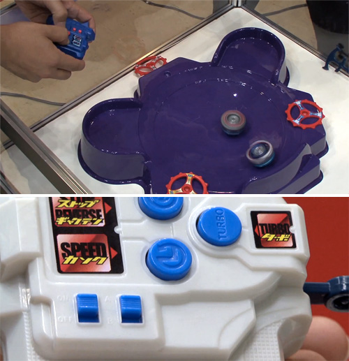 Super Control Beyblades (Images courtesy DigInfo TV)