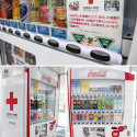 Coca-Cola Teams Up With The Red Cross In Japan – Creates Vending Machines That Accept Donations