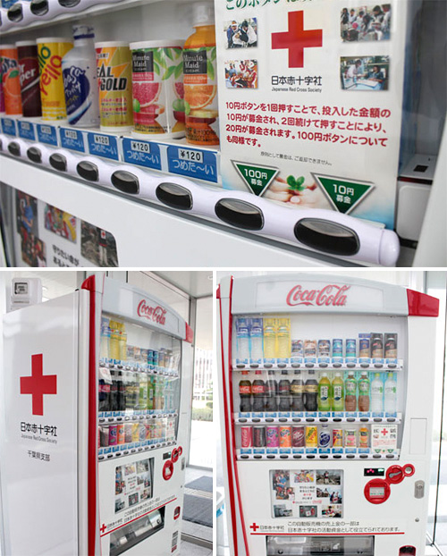 Red Cross Charity Donation Vending Machine (Images courtesy Japan Trends)