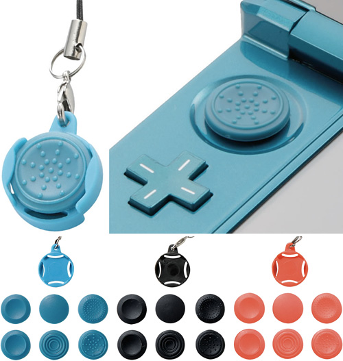 Cyber Control Pad Covers For The 3DS (Images courtesy Cyber Gadget)