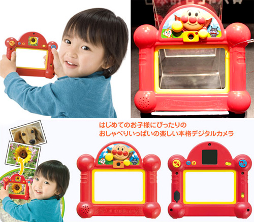 Takara Tomy Digital Camera for Toddlers (Images courtesy Japan Trends)