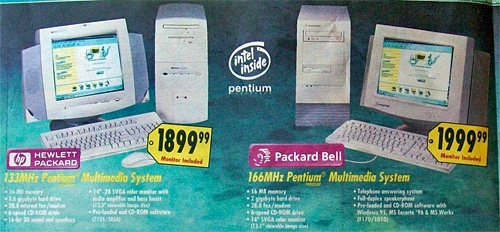 Best Buy Flyer - September 1996 (Image courtesy imgur)