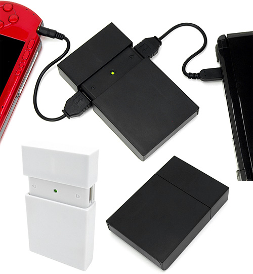 Double USB Charger (Images courtesy GAMETECH)
