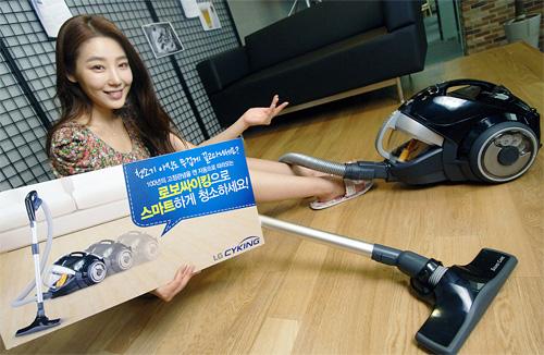 LG RoboCyking Vacuum (Image courtesy LG)