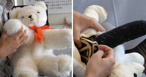 Robotic Teddy Bear With Soft Animated Limbs (Images courtesy DigInfo)