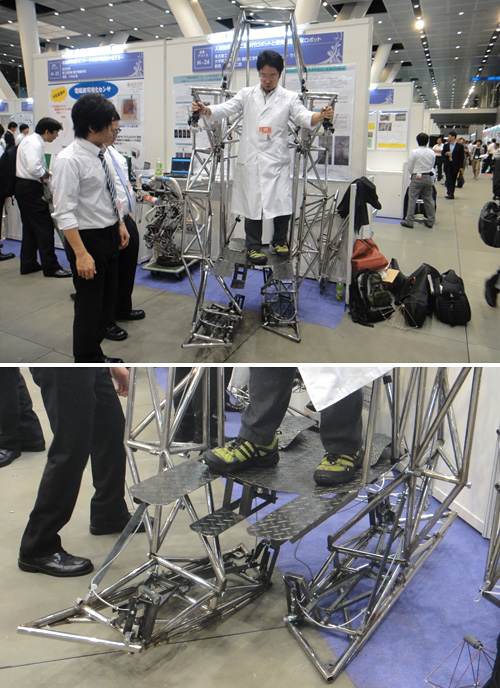 Human-Powered Stable Bipedal Walking Robot (Images courtesy DigInfo)