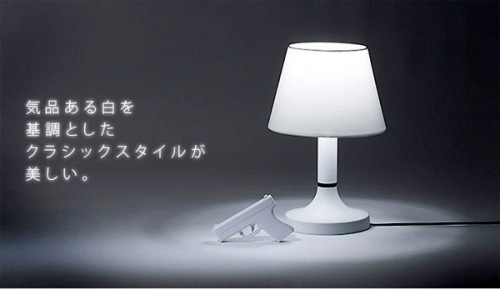 Bang! Gun Lamp Lets You Shoot The Light Out | OhGizmo!