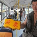 China Now Has Emergency Bricks In Its Buses