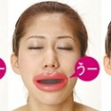 Just Wrong: This Is A Face Exerciser Device